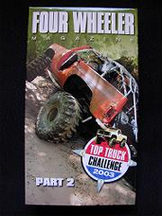 FOUR WHEELER TOP TRUCK CHALLENGE 2003--PART 2--